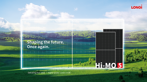 Will the electric current of photovoltaic modules continue to increase?