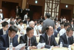 Vinacomin participated in the Clean Coal Conference in Japan