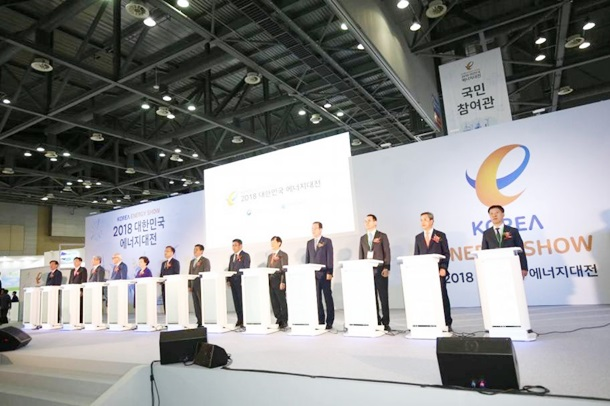 2018 Korea Energy Exhibition: A Great Festival of Industrial and National Energy Technology