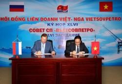 vietsovpetro will exploit 5 million tons of oil in 2016