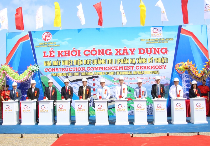 Starting to construct Quang Tri 1 BOT Thermal Power Plant
